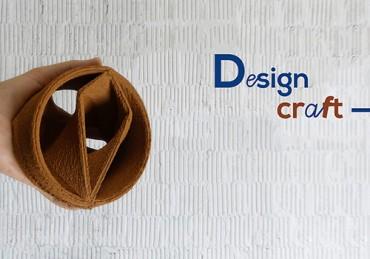 VDCAH2019 20 FOCUS DesignCraft Icon